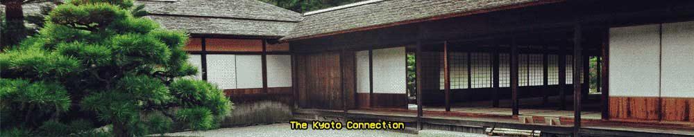 Japanese Inspired Music